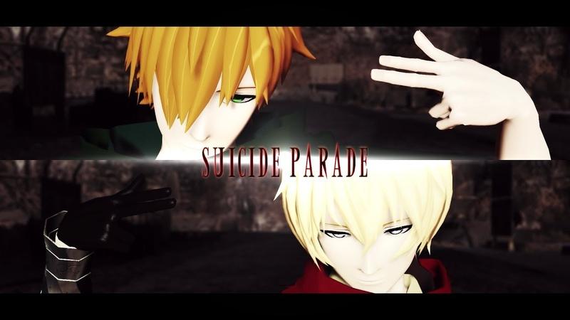 Fate MMD スーサイドパレヱド ロビン&ビリー