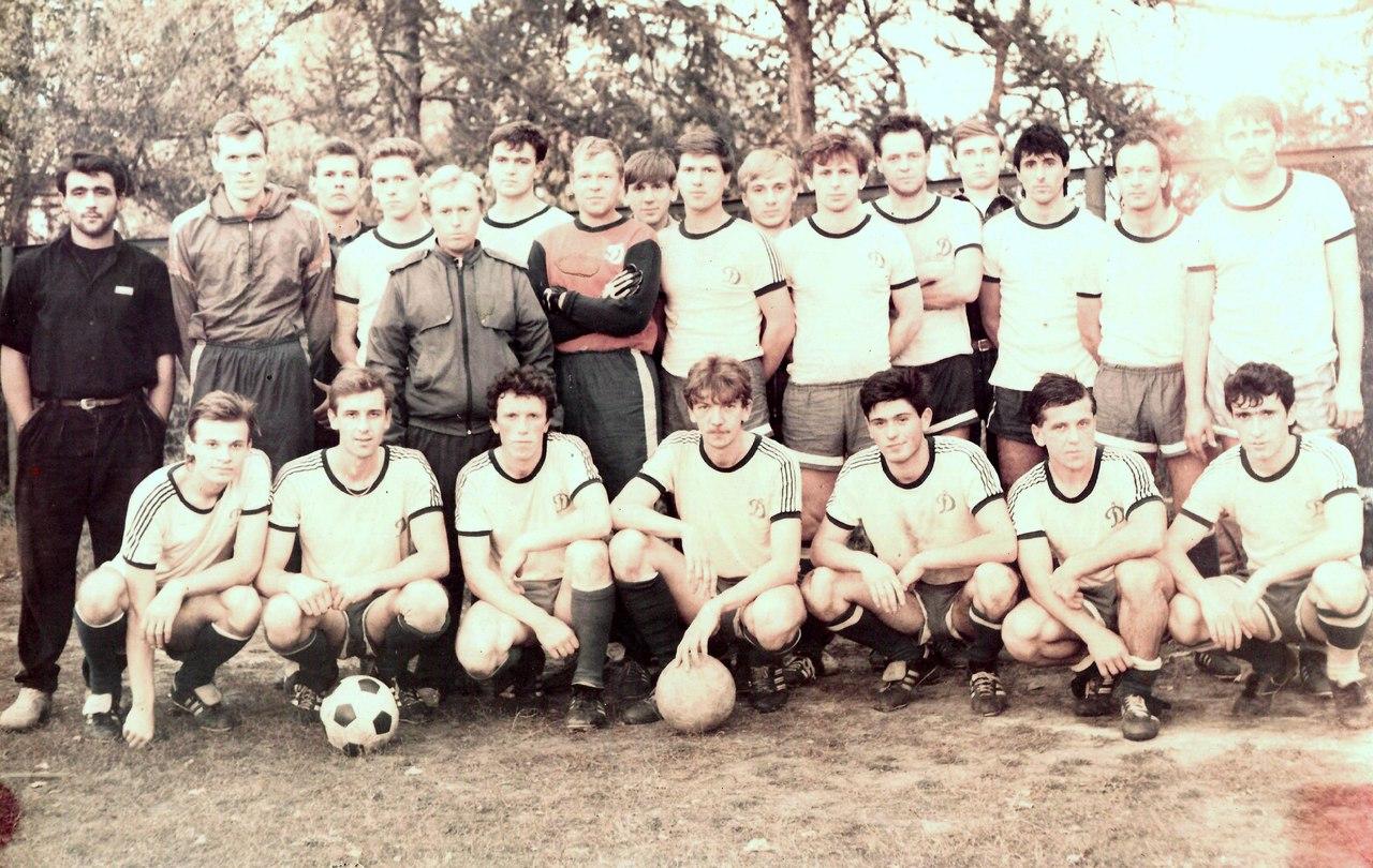 История одной фотографии. «Динамо-1992»