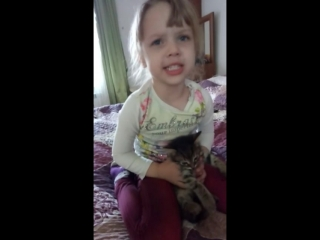 Юля и котенок Гаф