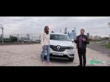 Тест-драйв- Новый Рено Колеос 2017 ( Renault Koleos) 2.5, вариатор, богатая комплектация