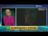 Хелен Миррен   ВИНЧЕСТЕР   Сюжет на НТВ