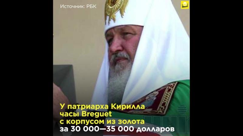 Сравнение патриарха Кирилла и папы римского Франциска. Кто круче!