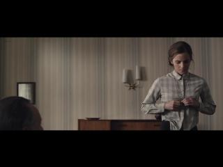 Эмма Уотсон (Emma Watson) голая в фильме «Колония Дигнидад» (2015)