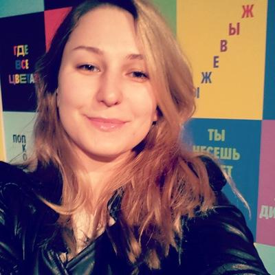 Юлия Марчук