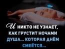Doc416011072_463947756.mp4