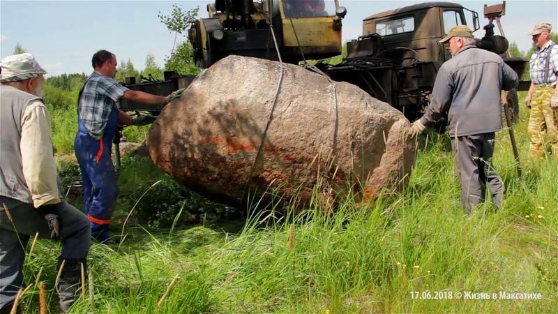 Забираем камень для памятника пограничникам