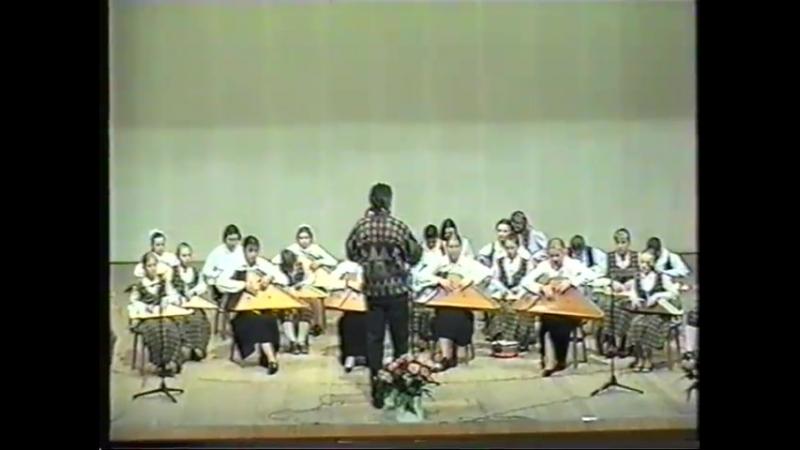 VIII ПАРАД КАНТЕЛИСТОВ 18.04.1998 г. Заключительный сводный номер