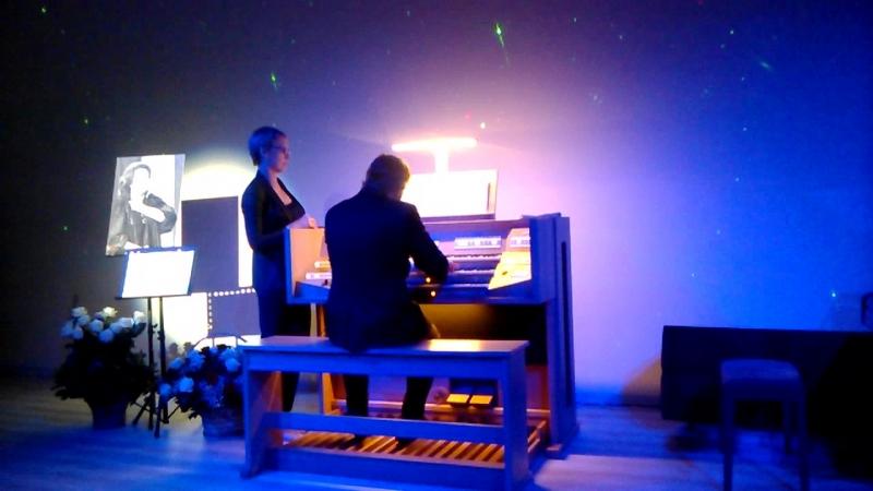 15 марта в ДК Строитель открылся зал органной и камерной музыки имени Елены Образцовой