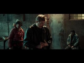 Завод - Русский трейлер (2018)