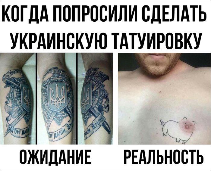 https://pp.userapi.com/c824202/v824202197/31400/Ss5Ocn1Tooo.jpg