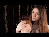 АСМР стрим (шепот) Звуки спа / ASMR stream (whisper) Violetta Valery - live