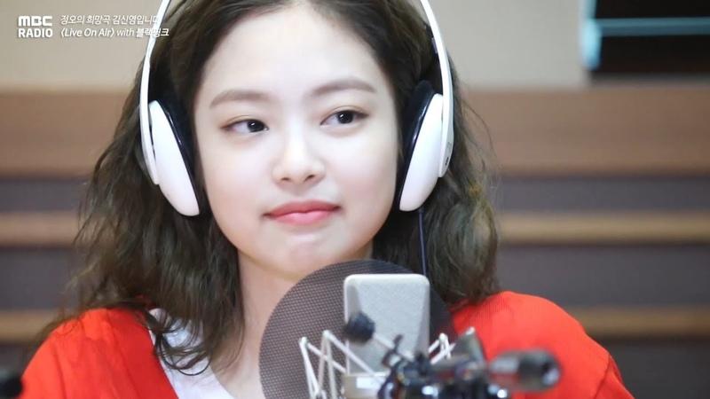 180627 BLACKPINK @ MBC FM4U Kim Shin Young Hope Song at Noon Radio