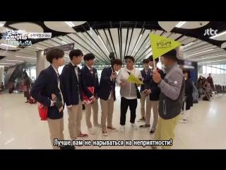 [ШОУ] iKON Idol School Trip   Мятежная школьная поездка эп.1 (рус.саб)