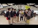 [ШОУ] iKON Idol School Trip | Мятежная школьная поездка эп.1 (рус.саб)