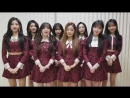 180423 TheStar Japan - Lovelyz Message