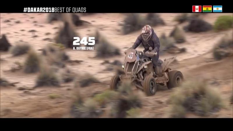 Обзор Dakar_2018_Квадроциклы