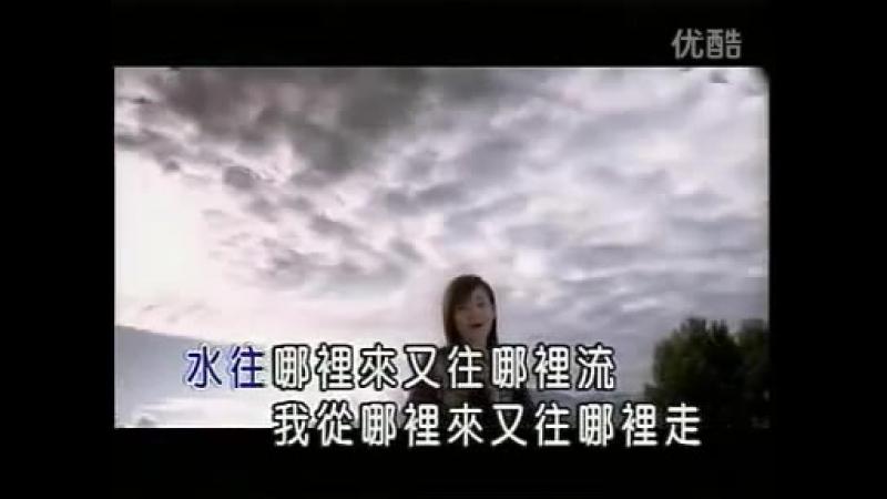 海阔天空 - 黄思婷 _ Trời Cao Biển Rộng - Hoàng Tư Đình (OST Đời Sống Chợ Đêm).mp4