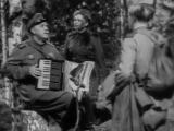 Михаил Жаров - Песня старшины (Я добряк-холостяк)- из хф