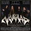 THE NOMAD (Melodic Death/Thrash)  26.05 CПБ MOD