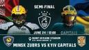 Monte Clark Cup 2018 Semi Final Minsk Zubrs - Kyiv Capitals