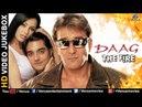 Daag The Fire Bollywood Full Songs Sanjay Dutt Mahima Chaudhry Chandrachur Singh JUKEBOX