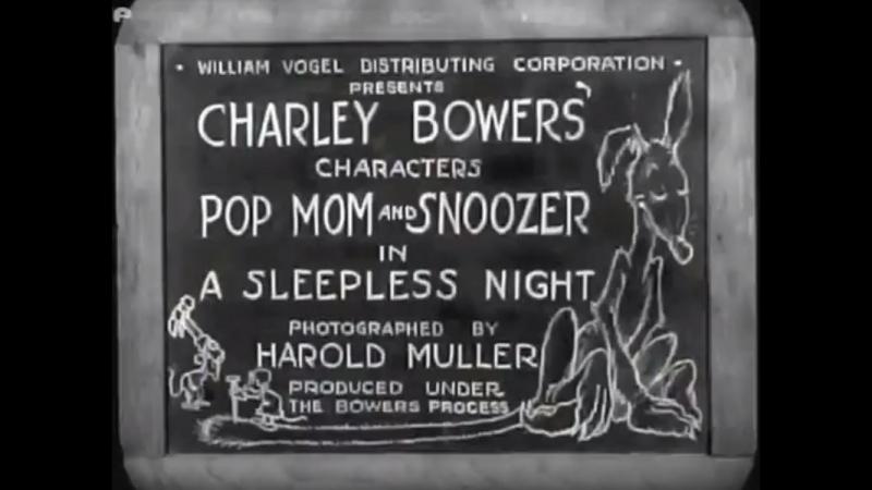 🎥 Бессонная ночь / A Sleepless Night (1940)