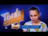 Елизавета Прочанова, профайл (