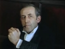 Приключения Шерлока Холмса и доктора Ватсона (Чердак)