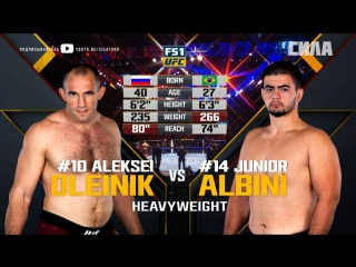 UFC 224 Aleksei Oleinik VS Junior Albini