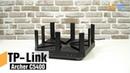 TP Link Archer AC5400 обзор флагманского маршрутизатора