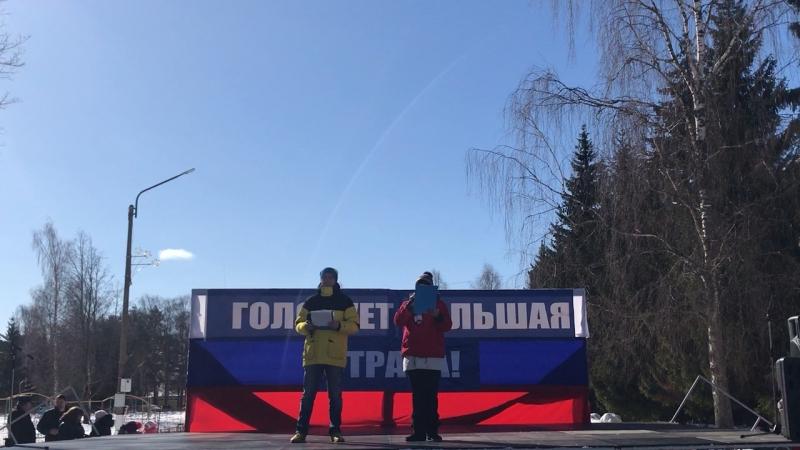Александр Муромцев и Юлия Смоленская открытие пра