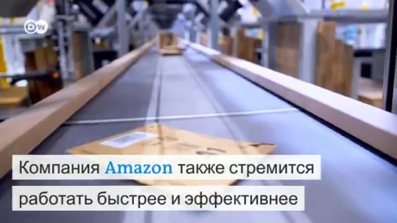 Роботы-почтальоны повышают эффективность доставки до невиданного уровня. Роботы-кладовщики намного эффективнее людей. Новая техн