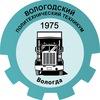 БПОУ ВО «Вологодский политехнический техникум»