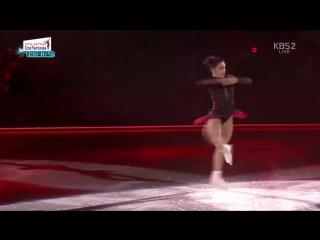 Gabrielle Daleman. Ice fantasia