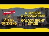 ВідеоЖара на Atlas Weekend 2018