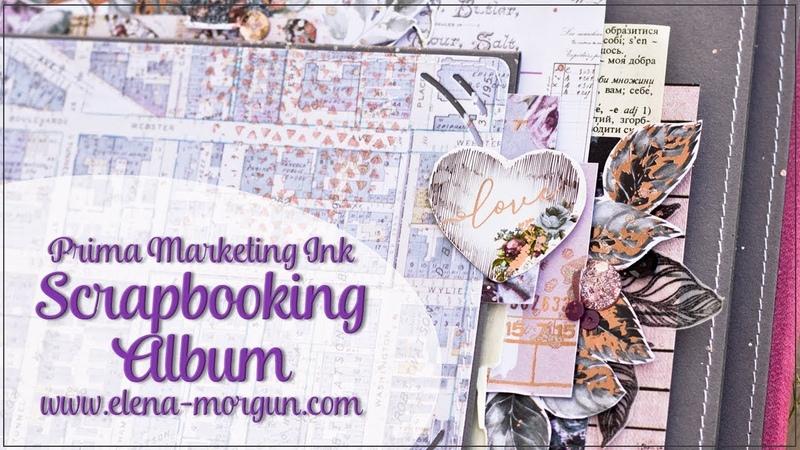Scrapbooking | Prima Marketing Ink Lavender Big Album by Elena Morgun