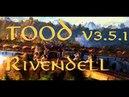 Прохождение Кампания Света The Onset of Darkness v3.5.1 Часть 1 Ривенделл