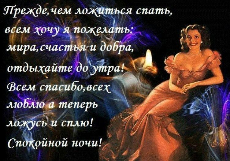 https://pp.userapi.com/c824202/v824202278/8a829/Eo__Co34Rvg.jpg