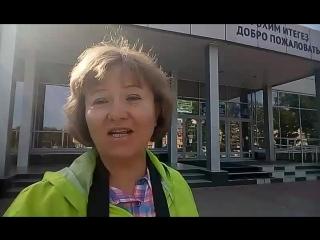 Утро. Универсальный спорткомплекс Туймазы-арена