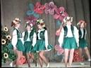 Отчетный концерт 1997 013