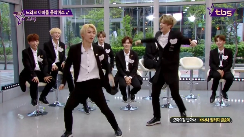 NOIR Cover BTS PENTAGON VIXX OHMYGIRL CelebFIVE ChungHa SuperJunior 느와르 아이돌 음악퀴즈 - 팩트iN스타