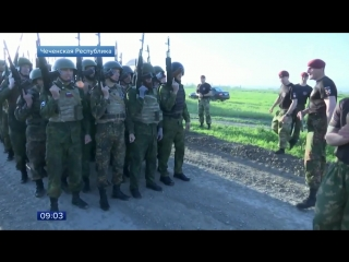 На полигоне в Чечне спецназовцы Росгвардии сразились за право носить краповый берет. Сюжет Первого канала