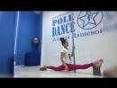 Заключительная тренировка с Элиной Шимановской