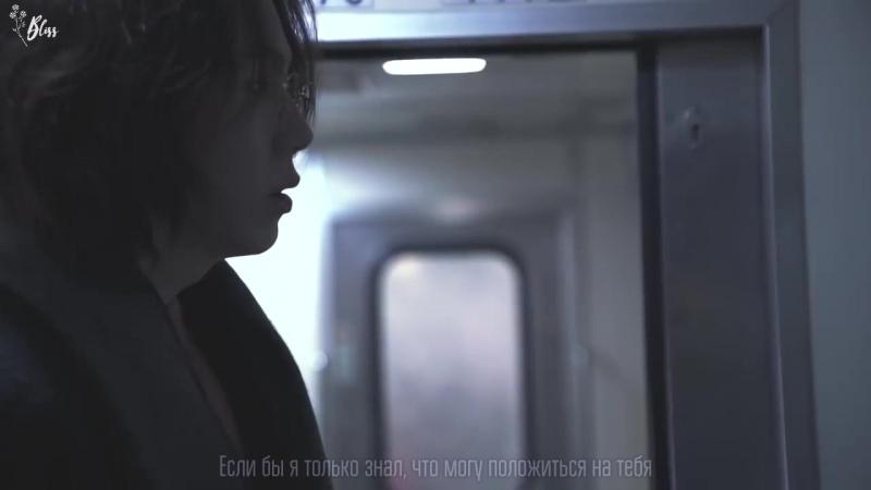 I'll (feat. JUNIEL) - Last Winter (рус саб) [Bliss]