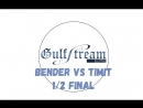 Timit vs Bender 1/2 Final Electro Gulf Stream Battle