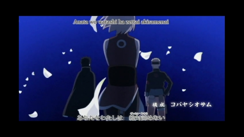 Наруто Ураганные хроники Опенинг 20 Naruto Shippuuden Opening 20
