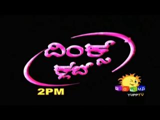 [Chintu TV] Winx Club Second Promo (Kannada/ಕನ್ನಡ)
