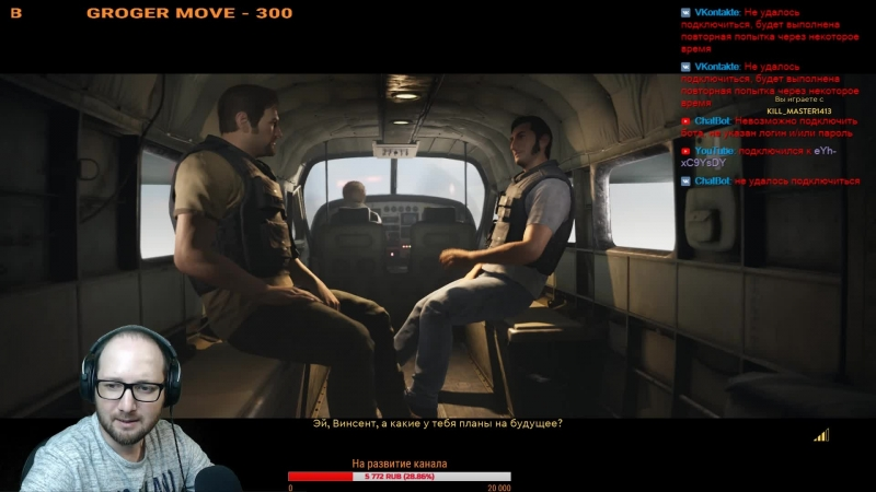 A WAY OUT ПОБЕГ ИЗ ТЮРЬМЫ С GROGER MOVE