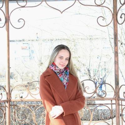 Дарья Костенко