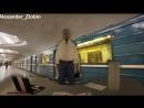Песня сильного независимого машиниста метро